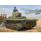 Maquette de T-37A Light Tank (1/35)