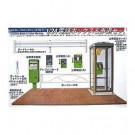 Maquette de Cabine Téléphonique + Horodateur 1/24 Fujimi