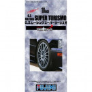 Jantes pour maquettes Tw-41 18inch Oz Racing Super Turismo 1/24 Fujimi