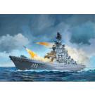 PETR VELIKIY - CROISEUR DE BATAILLE LANCE-MISSILES RUSSE -2010 (1/700)