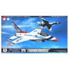Maquette de F16c block thunderbirds Tamiya